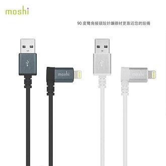 Moshi Lightning to USB 90度 彎頭 傳輸線