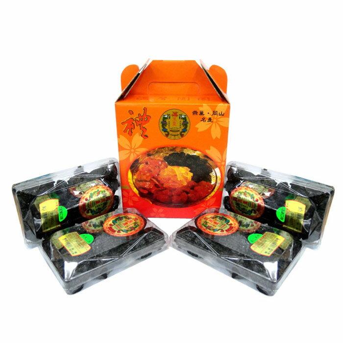 《燕巢 妙星》蜜煉黑棗干 禮盒 (黑棗420gX4入)【康鄰超市】