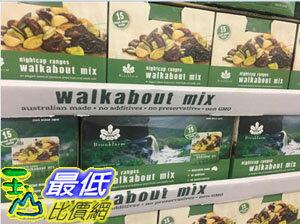 [COSCO代購] C116917 Brookfarm 葵籽綜合堅莓果包 35 公克 x 15 包