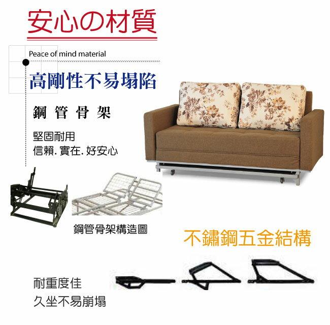 【綠家居】曼拉蒂 時尚亞麻布機能沙發/沙發床(拉合式機能設計+二色可選)