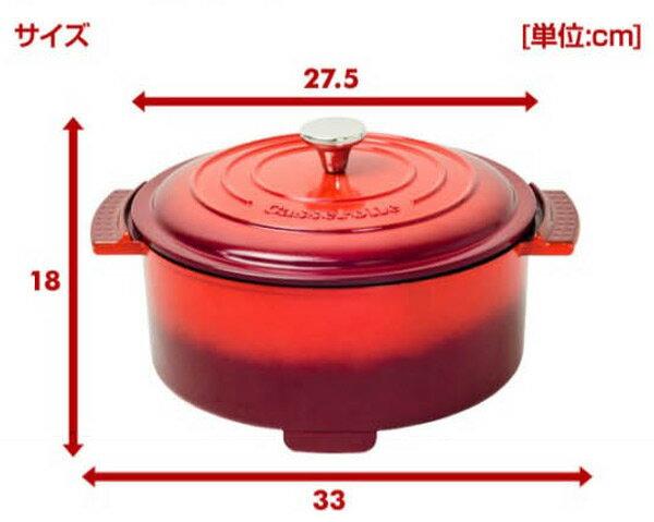 日本山善 YAMAZEN  /  多功能料理電火鍋 YGC-800。3色。(4990*3.1) 日本必買 日本樂天代購。滿額免運 3