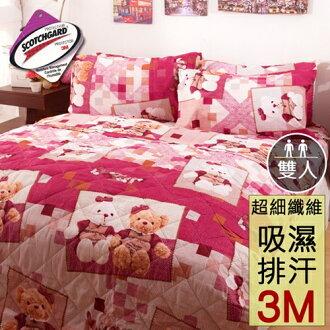 3M超細纖維床包枕套組/雙人-YY-10熊熊世界 A-nice