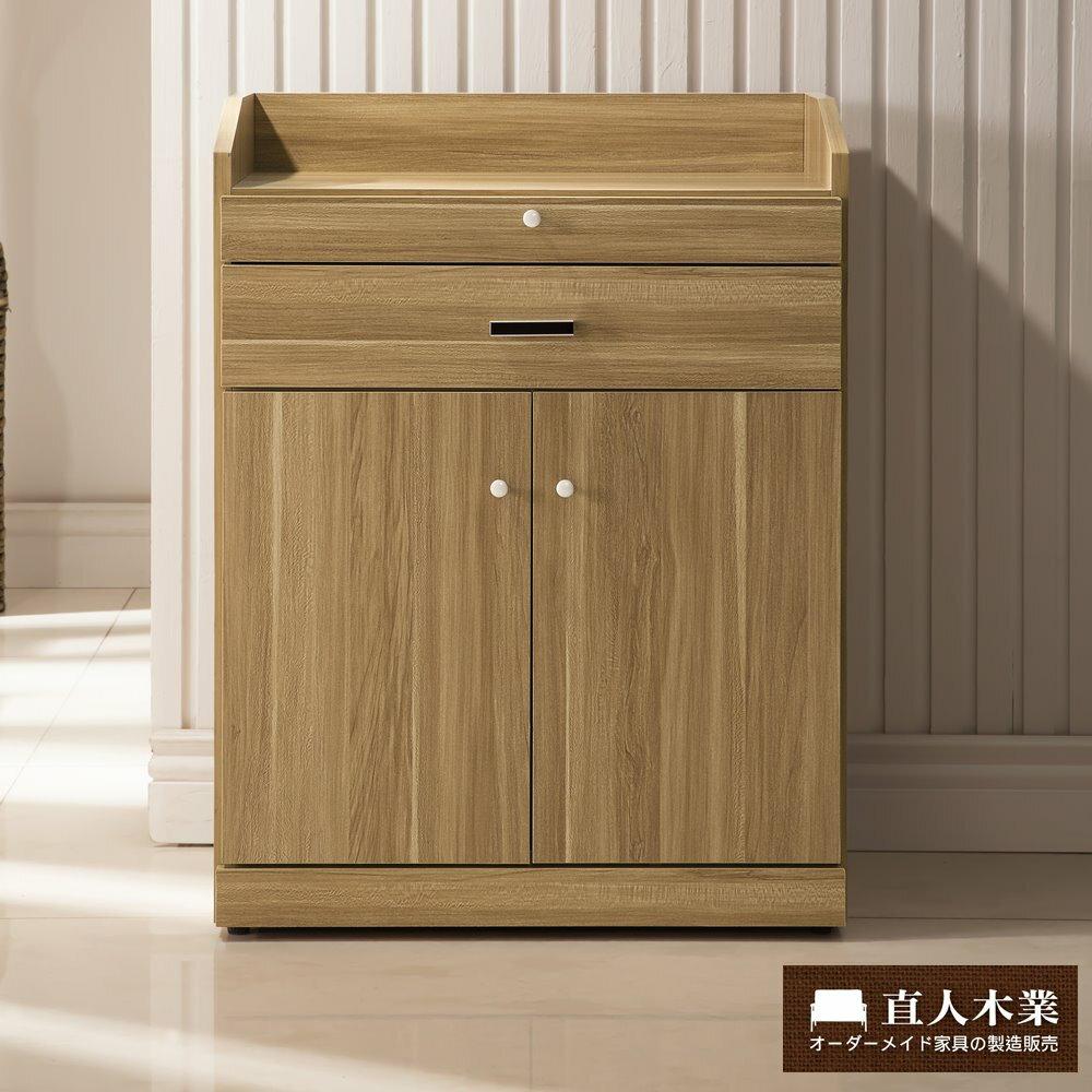 【日本直人木業】LIKE原木多功能餐櫃/飲水機架
