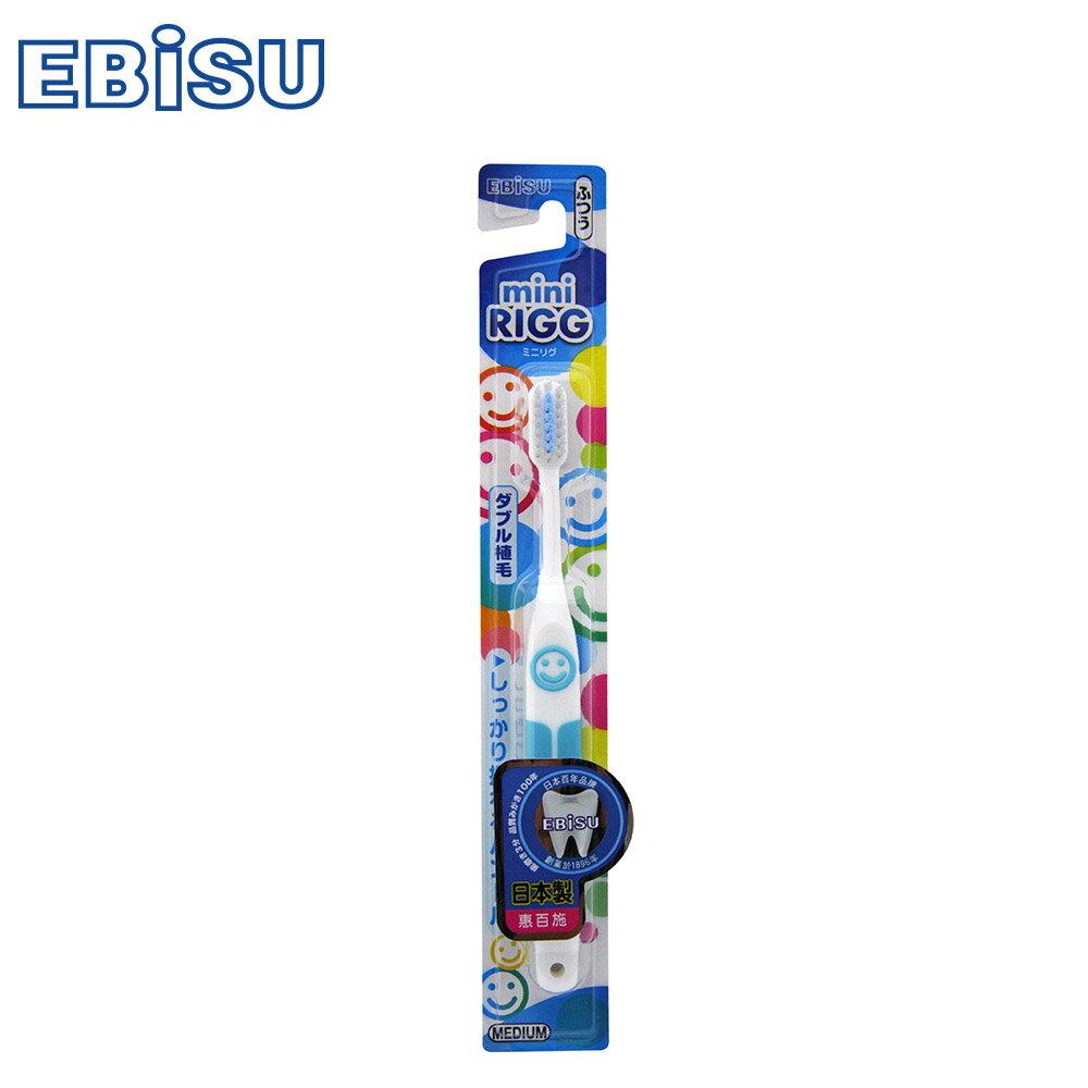 【EBiSU】?迷你雙層植毛兒童牙刷