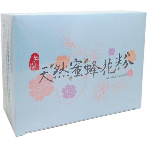 昇楊-天然蜜蜂花粉 60包/盒