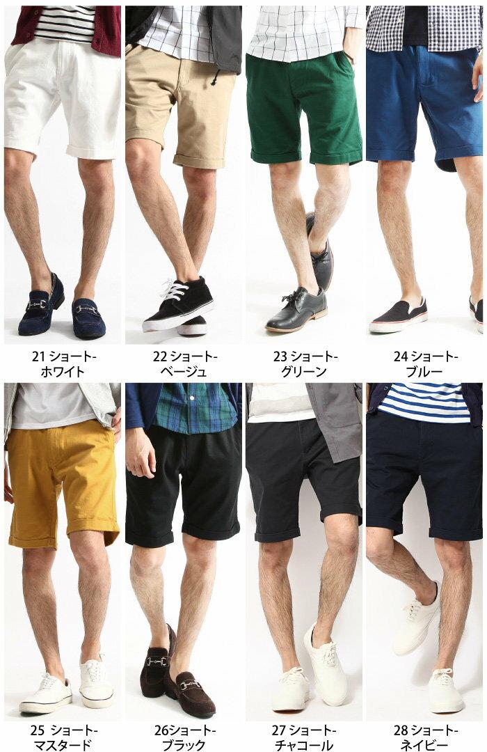 Chino褲 3