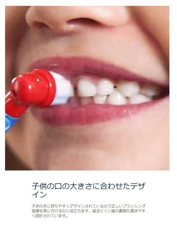日本百靈牌Braun 歐樂B 境內版限量皮卡丘兒童電動牙刷 可替換式 D12513KPKM。共兩色 -日本必買 日本樂天代購(1683) 9
