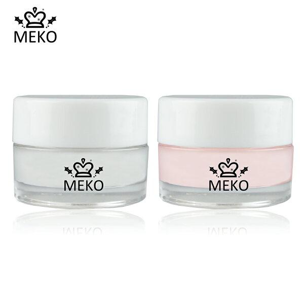 【MEKO】花現美妍素顏霜-旅行2入組