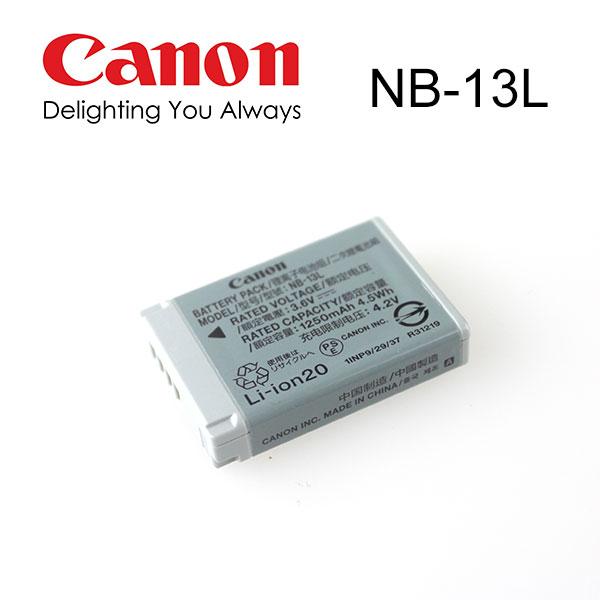 【現貨供應】Canon NB-13L / NB13L 原廠相機電池 原廠電池 for PowerShot G5 X  PowerShot G7 X Mark II  PowerShot G7 X  PowerShot G9 X PowerShot SX720 HS