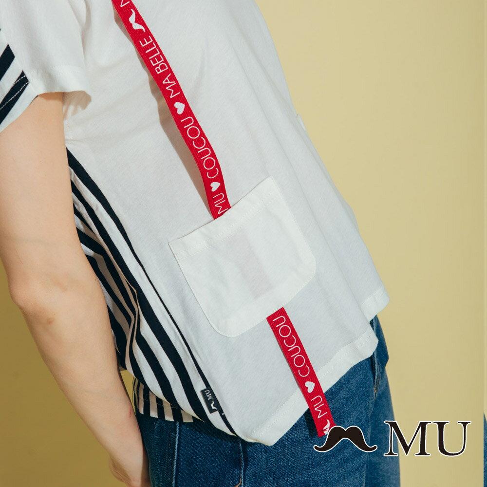 【MU】假吊帶可愛條紋拼接雙口袋上衣 8321262 4