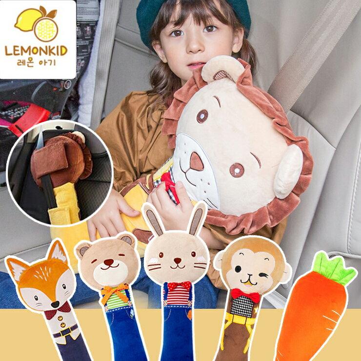 WallFree窩自在★【大抱枕】韓國卡通可愛動物抱枕  小兔  小熊  獅子 狐狸   安全帶抱枕  車用  熱銷好物 0