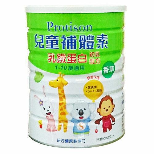 【補體素-兒童】初乳配方900g 香草口味 (單次購買6瓶隨貨加贈1瓶)