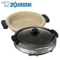 Zojirushi 象印 5.3公升 鐵板萬用鍋 EP-RAF45