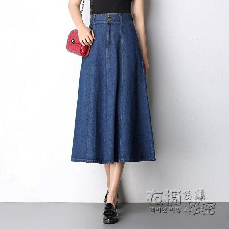 牛仔裙半裙女年新款垂感裙子夏牛子半身裙過膝長裙傘裙中長款