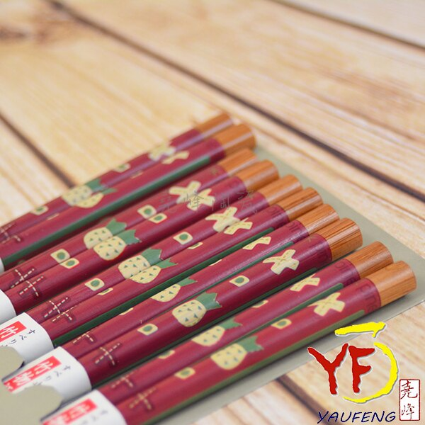★堯峰陶瓷★餐具系列 日本和風 紅色拼布 5入家常筷 22.5cm 筷子