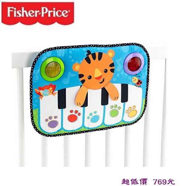 *美馨兒*Fisher-Price 費雪-踢腳音樂小鋼琴 769元