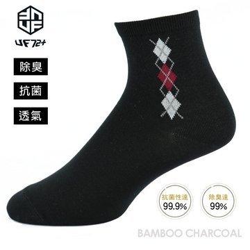 【UF72】elf 除臭 竹炭 高效 菱格紋 休閒襪 UF5310 深灰 22-24 (3色)(任選1件)