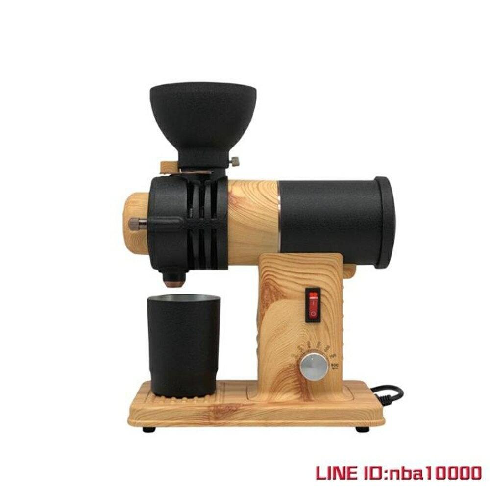 咖啡機新款potu變速鬼齒小富士磨豆機電動單品咖啡研磨機手沖家用110V JD CY潮流站 3