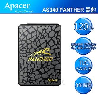 Apacer 宇瞻 AS340 120GB SATAIII 6Gb/s SSD 固態硬碟【全站點數 9 倍送‧消費滿$999 再抽百萬點】