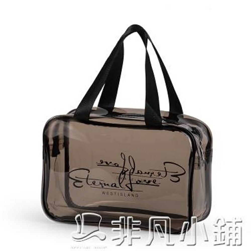 小物包 大容量手提洗澡包男旅行透明浴兜包浴袋防水化妝洗漱包     非凡小鋪