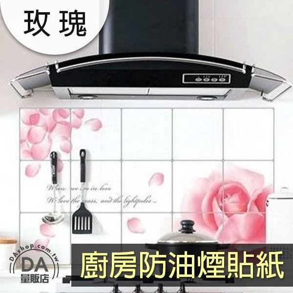 《DA量販店》廚房 用品 防油 防水貼紙 防油貼 壁貼 粉色 玫瑰 薔薇 圖樣(79-1381)