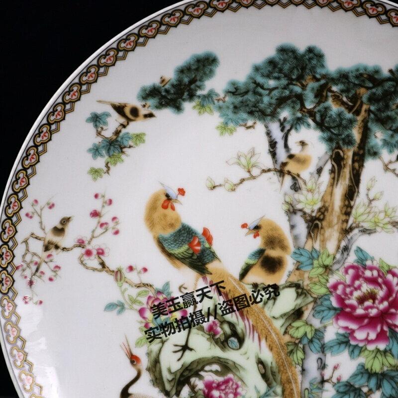 古玩 清乾隆年制粉彩鳳凰牡丹盤 和諧盛世擺件 觀賞盤子 送支架
