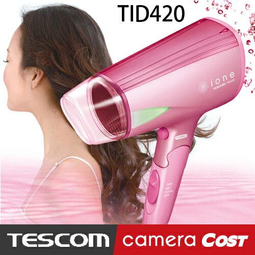TESCOM TID420 羽量級大風量負離子吹風機 - 限時優惠好康折扣