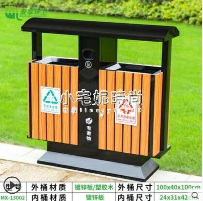 垃圾箱 森那美戶外垃圾桶果皮箱室外分類不銹鋼垃圾箱環衛小區大號垃圾桶