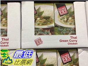 [107限時限量促銷] COSCO C80131 KITCHEN 88 泰式辣味綠咖哩雞肉調理包 每盒5入/共1000公克