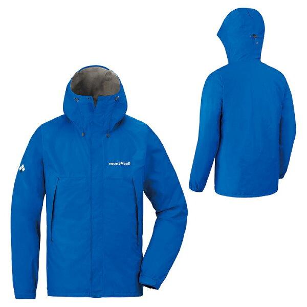 【【蘋果戶外】】mont-bell1128600亮藍日本男防水透氣外套類Gore-tex防水外套雨衣風衣風雨衣