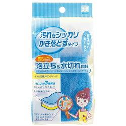 小久保工業所 快乾式 硬式 刷浴缸海綿 菜瓜布 去汙清潔 居家清潔用品 浴室衛浴 日本進口正版 222070