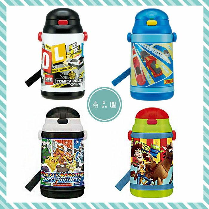 迪士尼 皮克斯 神奇寶貝 玩具總動員 鐵道王國 吸管水壺 彈蓋 TOMICA  日本進口正版 192623