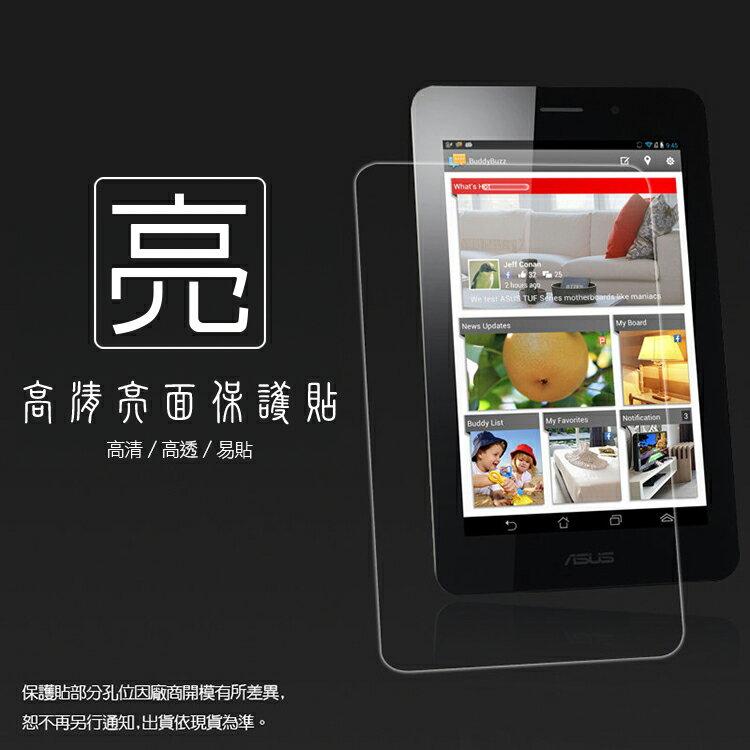 亮面螢幕保護貼 ASUS 華碩 fonepad ME371MG K004 7吋 平板保護貼 軟性 亮貼 亮面貼 保護膜
