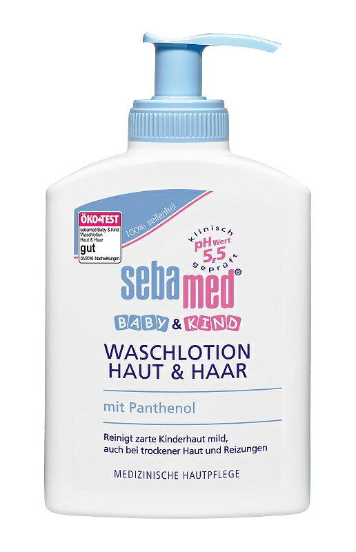 德國Sebamed施巴 Baby & Kind pH5.5 嬰兒洗髮沐浴乳 #9234