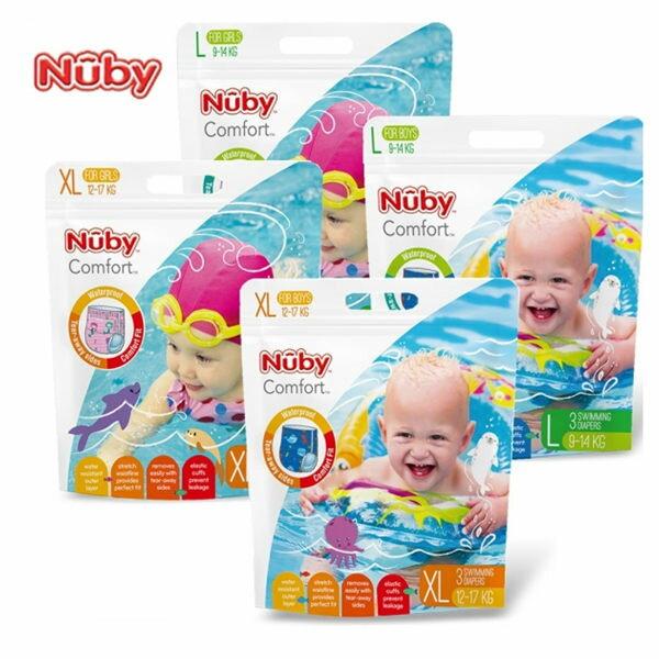 NUBY戲水專用尿褲 游泳尿布  / L / XL 好娃娃 93093 - 限時優惠好康折扣