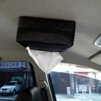 權世界@汽車用品 磁吸(磁鐵)式 車內吸頂式柔軟皮拉鍊式面紙盒套~附贈抽取式面紙1包