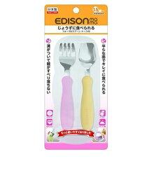 【EDISON】嬰幼兒學習餐具組(叉子+湯匙/附收納盒/綠色+藍色/1.5歲以上)