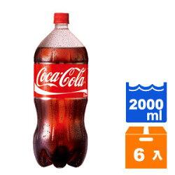 可口可樂 2000ml (6入)/箱