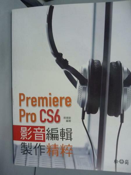 【書寶二手書T1/電腦_QFQ】Premiere Pro CS6影音編輯製作精粹_蔡德勒_有光碟