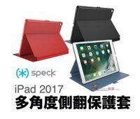 Apple 蘋果商品推薦Speck Balance FOLIO iPad 2017 9.7吋 多角度 側翻式皮套