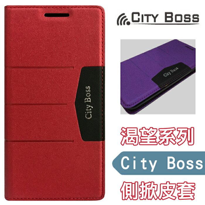 【CITY BOSS渴望系列】5.5吋 Samsung Galaxy J7 Prime-紅色款-手機 側掀 皮套/磁扣/側翻/保護套/背蓋/支架/軟殼/手機殼/手機套/保護/TIS購物館