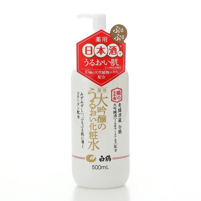 日本製 白鶴玉手箱 大吟釀無添加保濕化妝水 500ml 白鶴酒造*夏日微風*