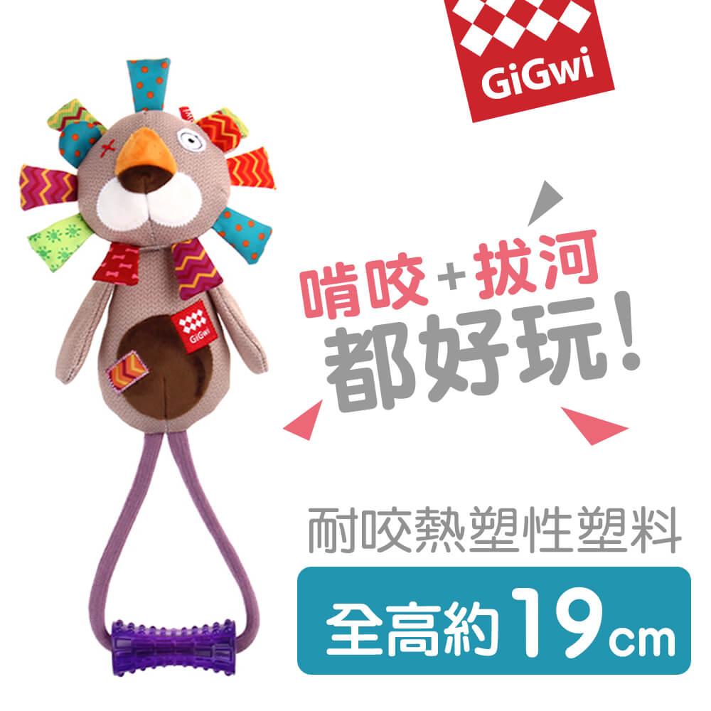 【滿額送零食乙包】GiGwi朋友不嫌多-啾啾牽繩玩具(M號獅) - 限時優惠好康折扣