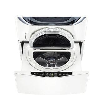 【LG樂金】3.5公斤底座型 MiniWash 迷你洗衣機。炫麗白/WT-D350W
