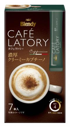 AGF Blendy CAFE LATORY濃厚卡布奇諾 7本入  98g  | ブレンデ