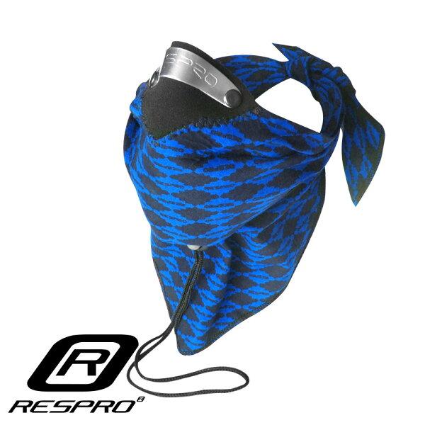 英國RESPROBANDIT過濾PM2.5領巾式口罩(藍菱格)