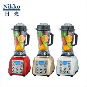 giligo 百貨公司熱賣商品【NIKKO日光】數位全營養調理機BL-168(白/金)送方杯