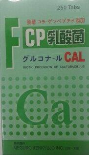 橘子藥美麗:FCP乳酸菌+Ca250Tabs[橘子藥美麗]