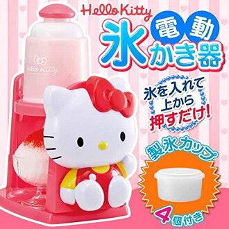 日本 三麗鷗 凱蒂貓 hello kitty 電動  剉冰機 刨冰機 【JE精品美妝】