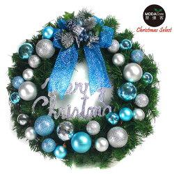 【摩達客】20吋繽紛圓球高級綠色聖誕花圈(藍銀色系)(台灣手工組裝出貨)本島免運費YS-GW20011